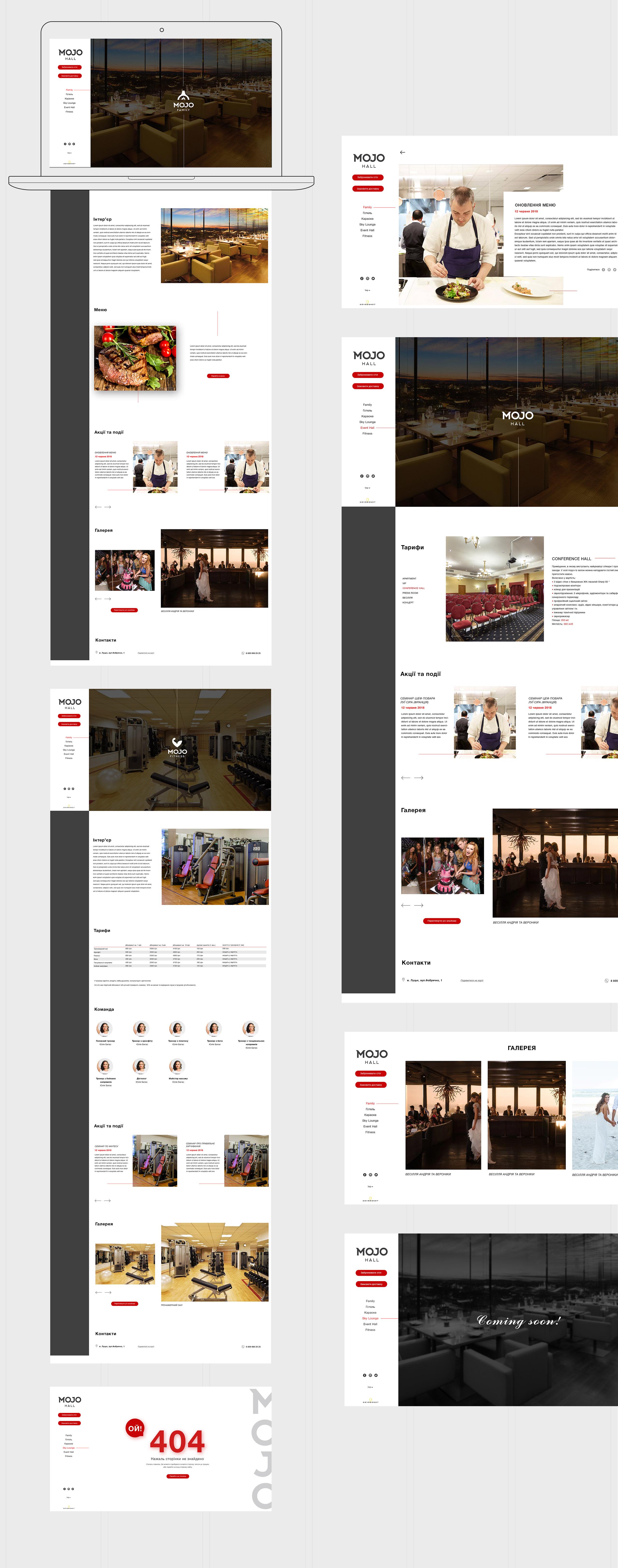 mojo website design